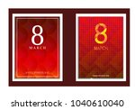 8 march red concept. eight... | Shutterstock .eps vector #1040610040