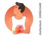 painful stomach concept vector... | Shutterstock .eps vector #1040611648