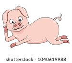 cute pink pig on a white... | Shutterstock .eps vector #1040619988