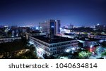 a night city with full of... | Shutterstock . vector #1040634814