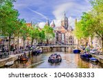amsterdam   netherlands   may... | Shutterstock . vector #1040638333