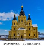 alexander nevsky cathedral in... | Shutterstock . vector #1040643046