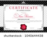 certificate in the official ... | Shutterstock .eps vector #1040644438