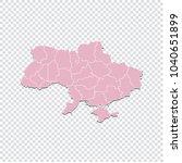 ukraine map   high detailed... | Shutterstock .eps vector #1040651899