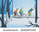 a group of young people riding... | Shutterstock .eps vector #1040659240