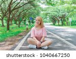 portrait of beautiful asian... | Shutterstock . vector #1040667250