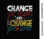 lettering motivation poster....   Shutterstock .eps vector #1040688940