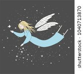 flying fairy in night sky... | Shutterstock .eps vector #1040713870