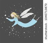flying fairy in night sky... | Shutterstock .eps vector #1040713870