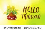 thingyan  illustration of... | Shutterstock .eps vector #1040721760