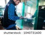 glass aluminium and pvc... | Shutterstock . vector #1040731600