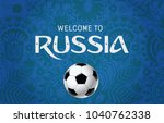 welcome to russia greeting...