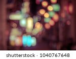 big city lights bokeh background | Shutterstock . vector #1040767648