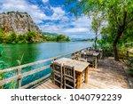 dalyan canal view. dalyan is... | Shutterstock . vector #1040792239