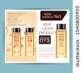 wonder cosmetic set  magazine... | Shutterstock .eps vector #1040800903
