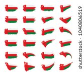 oman flag  vector illustration   Shutterstock .eps vector #1040806519