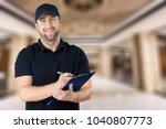 repairman technician servicing | Shutterstock . vector #1040807773