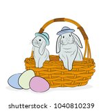 rabbits are sitting in the...   Shutterstock .eps vector #1040810239