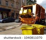 a public utility worker... | Shutterstock . vector #1040811070