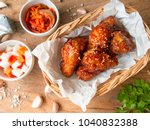 deep fried chicken wing with... | Shutterstock . vector #1040832388