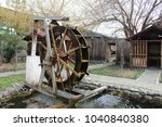 Water Mill. Working Watermill...