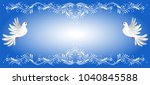 blue background with two dove... | Shutterstock .eps vector #1040845588