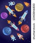 astronaut kids on the rocket in ... | Shutterstock .eps vector #1040846800