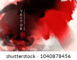 black red ink brush stroke on... | Shutterstock .eps vector #1040878456