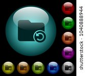 undo directory last operation...   Shutterstock .eps vector #1040888944