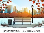 vector illustration of bench... | Shutterstock .eps vector #1040892706