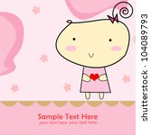 little cute girl holding heart | Shutterstock . vector #104089793