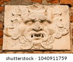 frightening demon face old... | Shutterstock . vector #1040911759