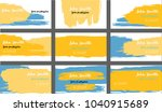 simple painted business cards...   Shutterstock .eps vector #1040915689