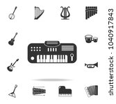 electro guitar icon. detailed... | Shutterstock .eps vector #1040917843
