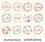 happy easter logo quote text... | Shutterstock .eps vector #1040918446