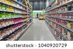 frome  uk   january 17  2018 ... | Shutterstock . vector #1040920729