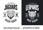 vintage furious leopard custom... | Shutterstock .eps vector #1040921584