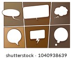 vector illustration of speech... | Shutterstock .eps vector #1040938639