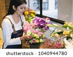 confident young business owner...   Shutterstock . vector #1040944780