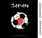 abstract soccer ball painted in ... | Shutterstock .eps vector #1040945050