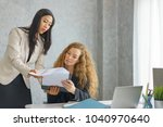 they are meeting new project so ... | Shutterstock . vector #1040970640