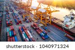 logistics and transportation of ... | Shutterstock . vector #1040971324