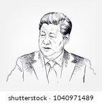 xi jinping vector sketch... | Shutterstock .eps vector #1040971489