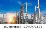industrial zone the equipment... | Shutterstock . vector #1040971576