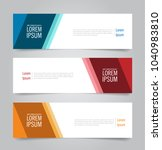 set of modern colorful banner... | Shutterstock .eps vector #1040983810