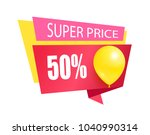 super price fifty percent...   Shutterstock .eps vector #1040990314