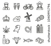 netherlands symbols and dutch... | Shutterstock .eps vector #1040991796