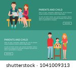 parents and child web posters...   Shutterstock .eps vector #1041009313