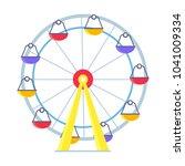 vivid picture of ferris wheel... | Shutterstock .eps vector #1041009334