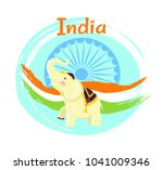 indian elephant in hat and... | Shutterstock .eps vector #1041009346